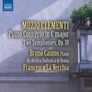 ピアノ協奏曲、2つの交響曲 カニーノ、ラ・ヴェッキア&ローマ交響楽団