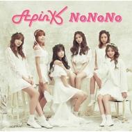 NoNoNo(Japanese ver.)【通常盤】