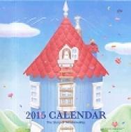 花舞うムーミンハウス 学研カレンダー2015