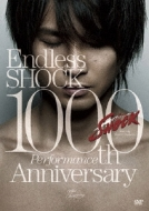 Endless SHOCK 1000th Performance Anniversary 【DVD 通常盤】