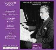 『東ベルリン・リサイタル1959〜ベートーヴェン、リスト、シューマン、ドビュッシー』 アラウ