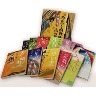 みをつくし料理帖(全10巻)+みをつくし献立帖(1巻)ハルキ文庫 時代小説文庫