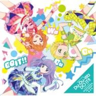 Du-Du-Wa DO IT!!/Good morning my dream / TVアニメ/データカードダス『アイカツ!』 3rdシーズンOP&ED主題歌