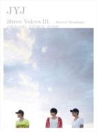 3hree Voices III (2DVD+オリジナルポスター封入)【日本版】