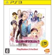 テイルズ オブ エクシリア2 Playstation3 The Best