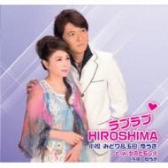 ���u���uhiroshima / ���̂Ƃ�����