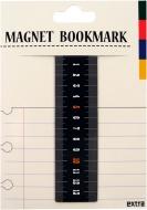 マグネットブックマーク Ruler Black (文具)