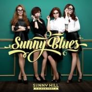 1st Album: Part.A -Sunny Blues