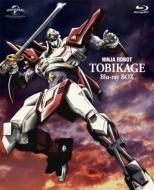 忍者戦士 飛影 Blu-ray BOX 【初回限定生産】