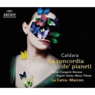 『惑星の調和』全曲 マルコン&ラ・チェトラ(2CD)