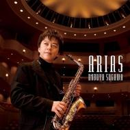 『アリア』 須川展也、金聖響&東京交響楽団