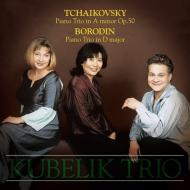 チャイコフスキー:偉大な芸術家の思い出に、ボロディン:ピアノ三重奏曲 クーべリック・トリオ