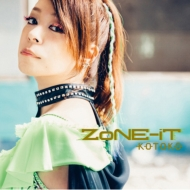 ZoNE-iT 【初回限定盤】(CD+DVD) / TVアニメ『白銀の意思 アルジェヴォルン』 新オープニングテーマ