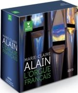 フランスのオルガン音楽 マリー=クレール・アラン(22CD)