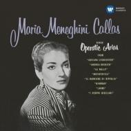 Soprano Collection/Lyric & Coloratura Arias: Callas(S) Serafin / Po