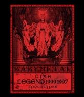 LIVE-LEGEND 1999&1997 APOCALYPSE (Blu-ray)