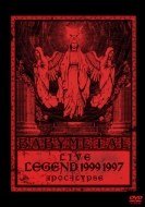 LIVE�`LEGEND 1999��1997 APOCALYPSE (DVD)