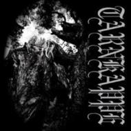 Tarnkappe/Tussen Hun En De Zon (Splattered Vinyl)