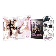 ちょっとかわいいアイアンメイデン ディレクターズ・ロングバージョン Blu-ray BOX