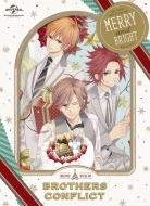 OVA『BROTHERS CONFLICT』第1巻「聖夜」豪華版