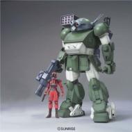 装甲騎兵ボトムズ プラスチックモデルキット 1/20 スコープドッグ(ペールゼン・ファイルズ版)