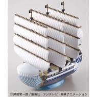 ワンピース 偉大なる船コレクション モビー・ディック号 プラスチックキット