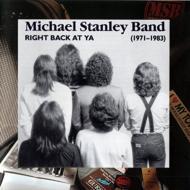 Right Back At Ya 1971-1983