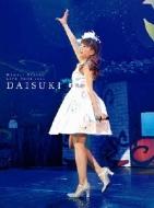 Mimori Suzuko LIVE TOUR 2014 �w��D���� �xDVD