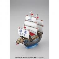 ワンピース 偉大なる船コレクション ガープの軍艦 プラスチックキット