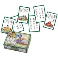 百人一首カードゲーム(ナレーションCD付)