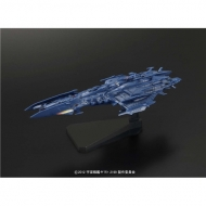 メカコレクション 宇宙戦艦ヤマト2199 No.05 デウスーラII世 プラスチックキット