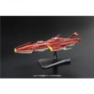 メカコレクション 宇宙戦艦ヤマト2199 No.10 キリシマ プラスチックキット