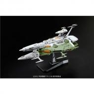 メカコレクション 宇宙戦艦ヤマト2199 No.06 ラスコー級 プラスチックキット