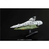 メカコレクション 宇宙戦艦ヤマト2199 No.07 ククルカン級 プラスチックキット