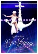 Koda Kumi Hall Tour 2014-Bon Voyage-