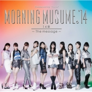 14章〜The message〜