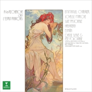 狂詩曲『スペイン』〜管弦楽曲集 マリ&パリ・オペラ座管弦楽団