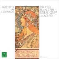 『バッカスとアリアーヌ』第1組曲、第2組曲、『蜘蛛の饗宴』 プレートル&フランス国立管