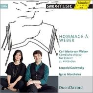 ウェーバーを讃えて〜舞踏への勧誘(ゴドフスキ編2台ピアノ版)、『魔弾の射手』序曲(2台ピアノ版)、他 デュオ・ダコール(2CD)