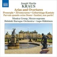 アリアと序曲集 モニカ・グロープ、ハッキネン&ヘルシンキ・バロック管弦楽団