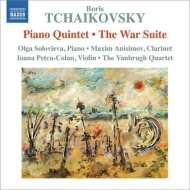 ピアノ五重奏曲、戦争組曲 ヴァンブラ四重奏団、ソロヴィエヴァ、M.アニシモフ
