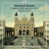 管楽のための協奏曲全集第2集 W.ブルンナー&ザルツブルク・ホーフムジーク