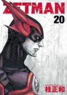 ZETMAN 20 ヤングジャンプコミックス