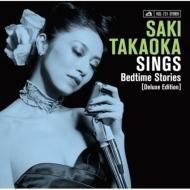 SINGS -Bedtime Stories-(+DVD)【初回限定盤】