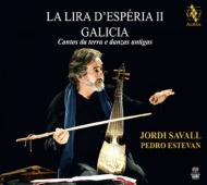 西方のリラ�U〜ガリシアの中世の音楽 サヴァール、エステヴァン