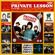 PRIVATE LESSON〜THE PRIVATES Tribute〜