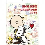 スヌーピー / 2015年カレンダー