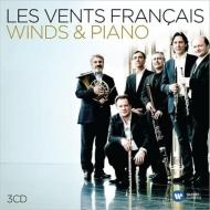 管楽器とピアノ〜レ・ヴァン・フランセの真髄(3CD)