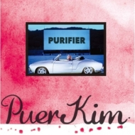 Mini Album: Purifier