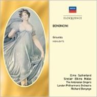 歌劇『グリゼルダ』抜粋 ボニング&ロンドン・フィル、サザーランド、シンクレア、他(1966 ステレオ)